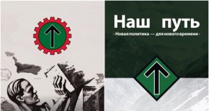 Our Path covers in Russian and Icelandic
