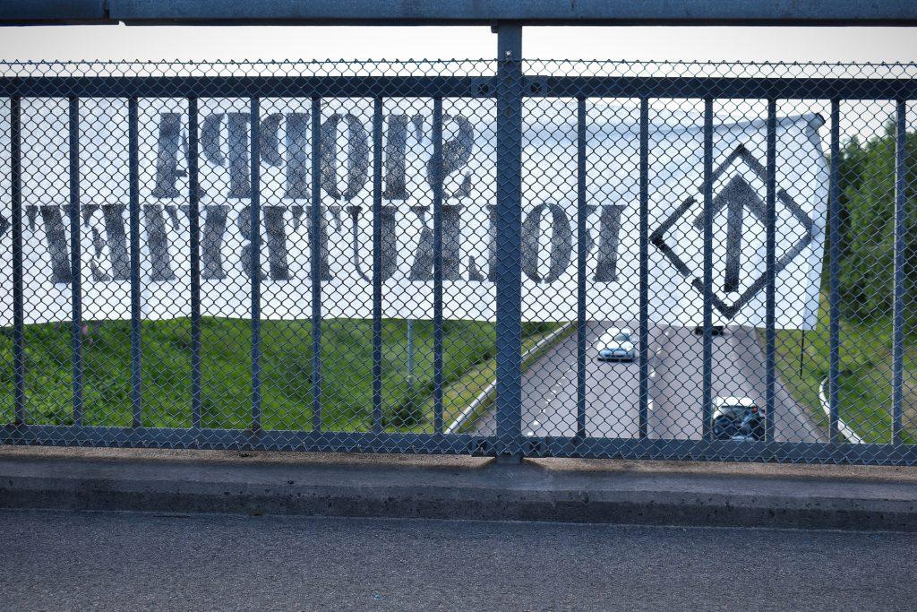 NRM banner above road in Skövde, Sweden